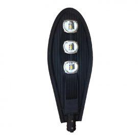Đèn đường led HLS7-120