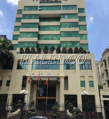 Cung cấp đèn chống cháy nổ cho tòa nhà Mobifone – công ty VTS Việt Nam